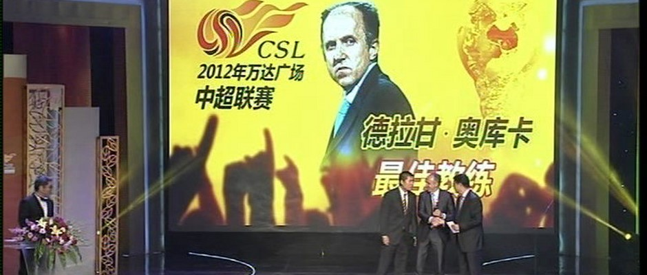 8.11.2012. - The coach of the year in China